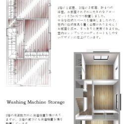 板橋区徳丸新築戸建(36)