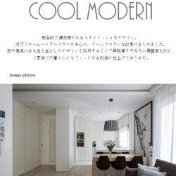 板橋区徳丸新築戸建(8)