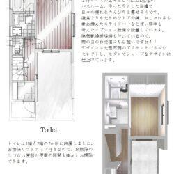 板橋区徳丸新築戸建(34)