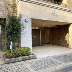 アクエスふじみ野パークサイドヴィスタ10階(2)