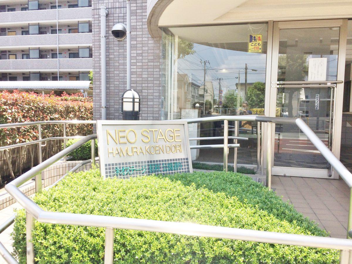 ネオステージ羽村公園通り 5階