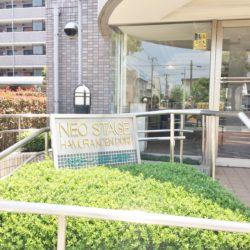 ネオステージ羽村公園通り 5階(4)