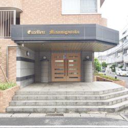 エクセレント南行徳(4)