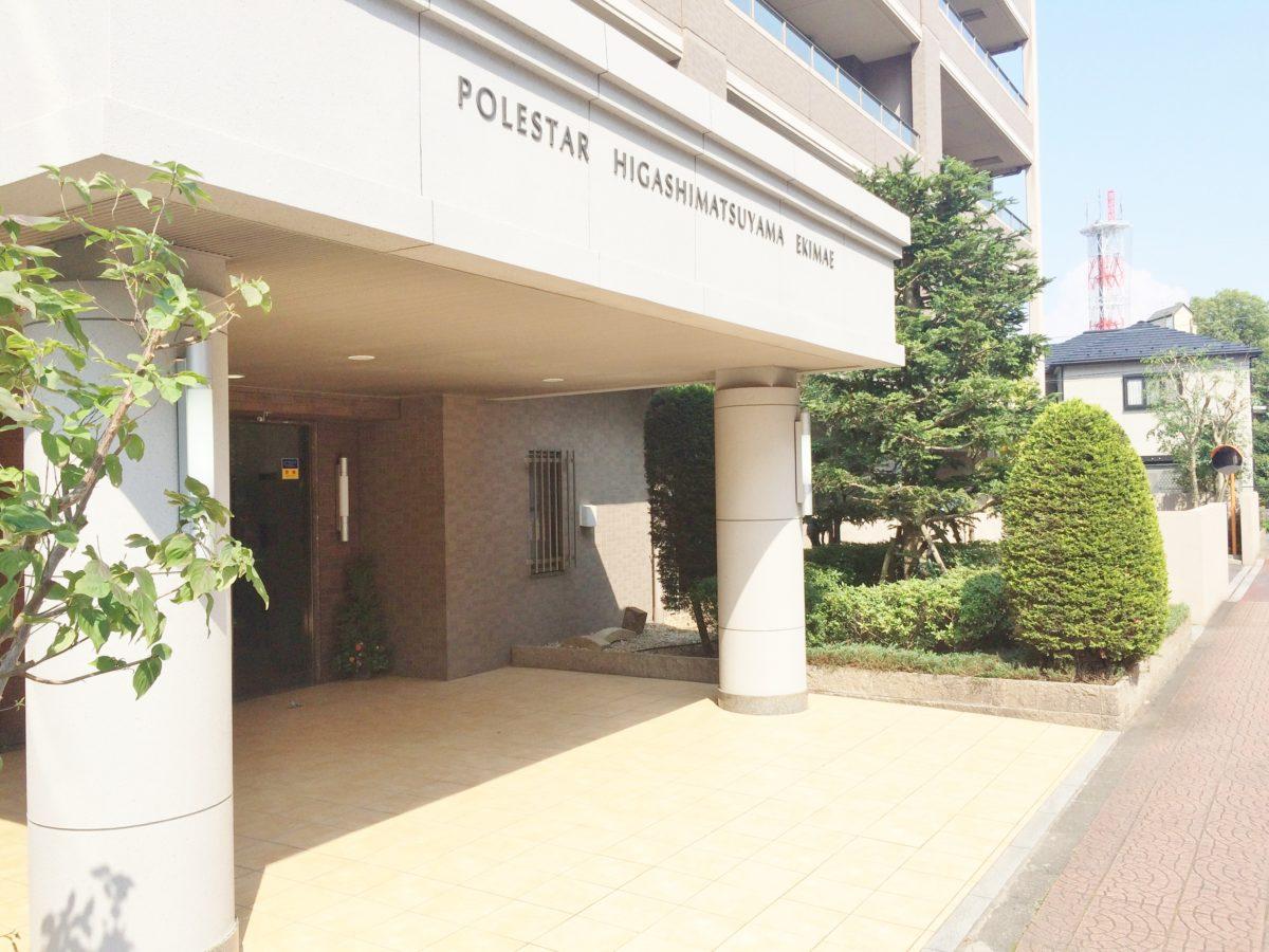 ポレスター東松山駅前(3)