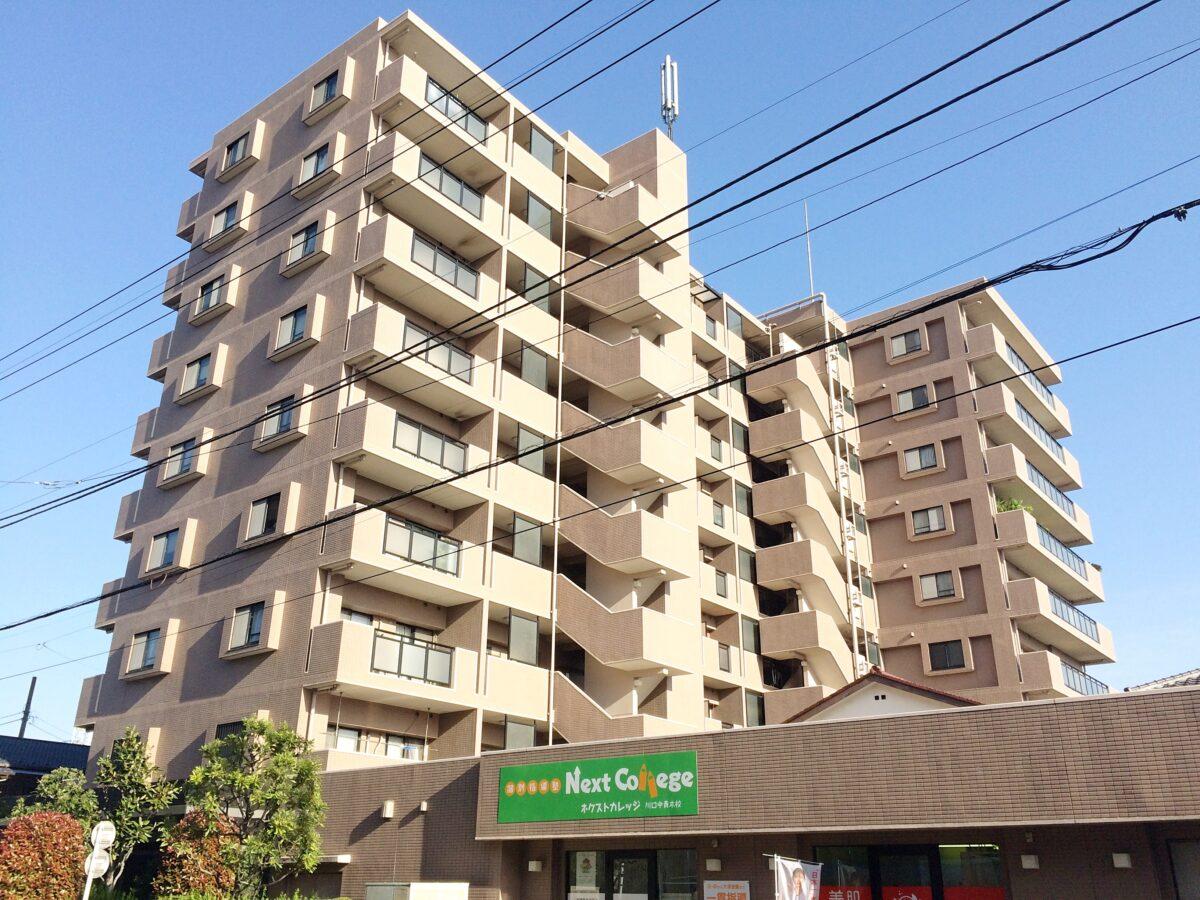マイキャッスル川口中青木公園(2)