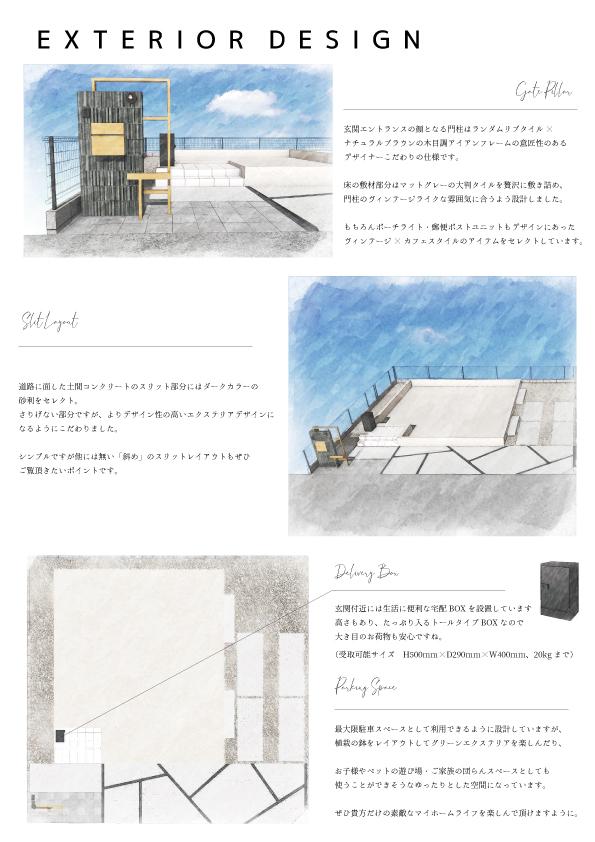 小平市小川町新築戸建B号棟 建築中(16)
