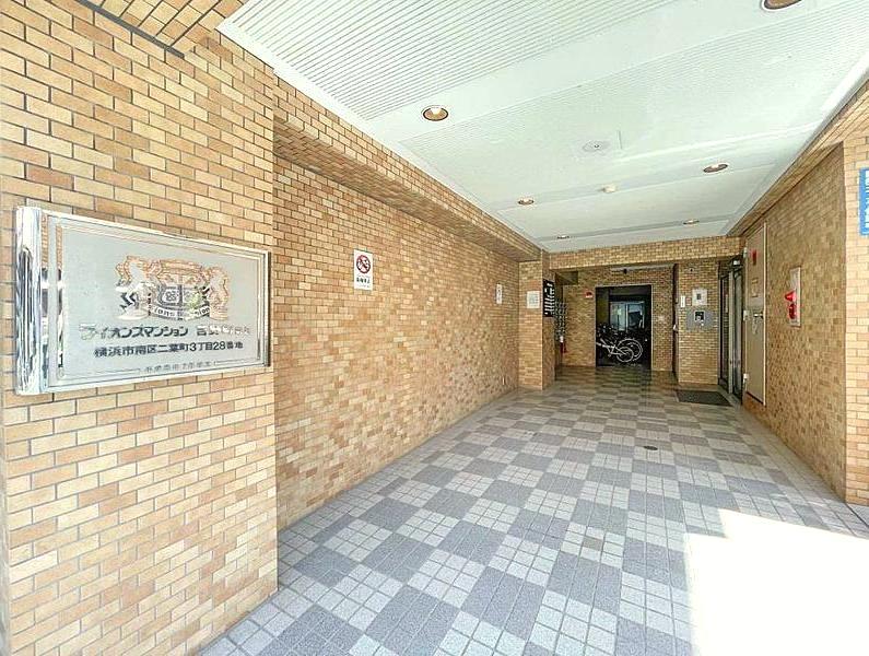 ライオンズマンション吉野町第8(4)