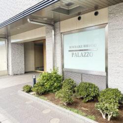 サンクレイドル六町パラッツォ(5)