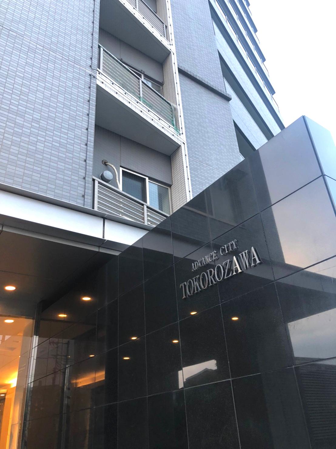 アドバンスシティ所沢(2)